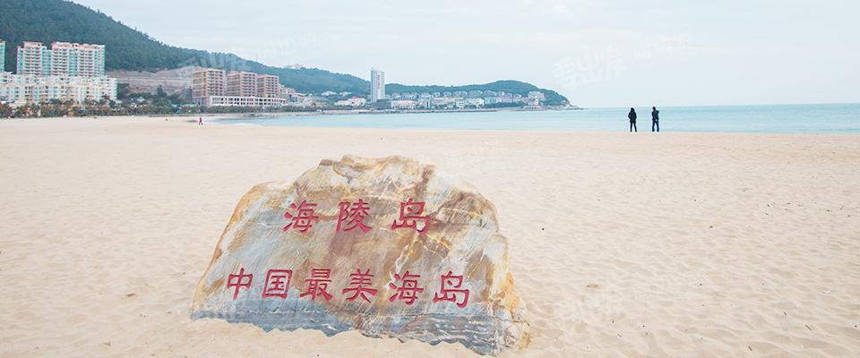 阳江海陵岛闸坡阳光半岛国际酒店