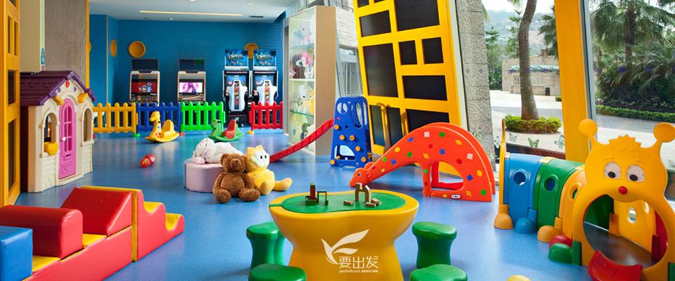 儿童游乐房