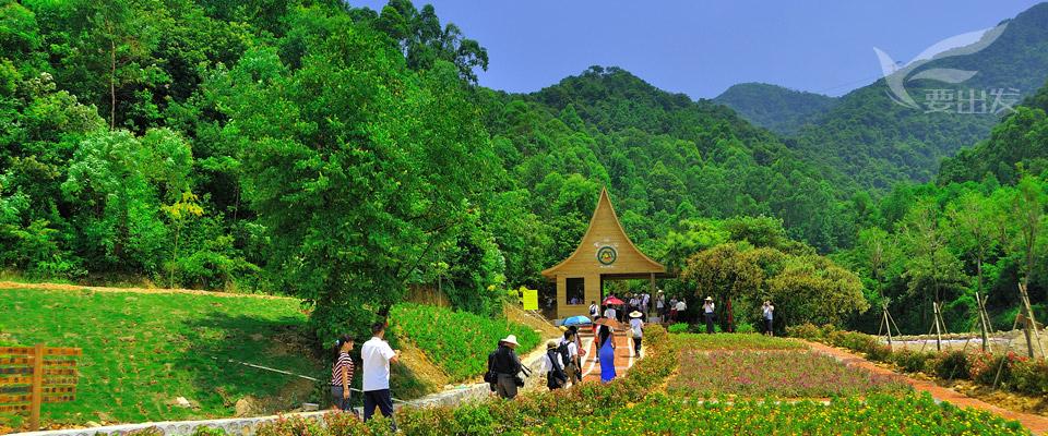 三水南丹山原生态风景区门票