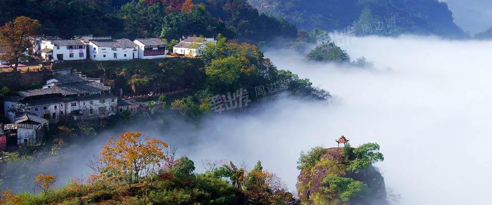 详情   道教名山 齐云山风景区 母亲节特惠礼包 满780减80,500减60,2