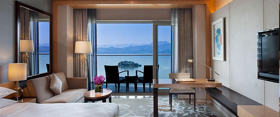 千岛湖喜来登度假酒店